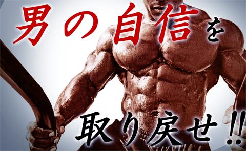 hatsumou-main.jpg